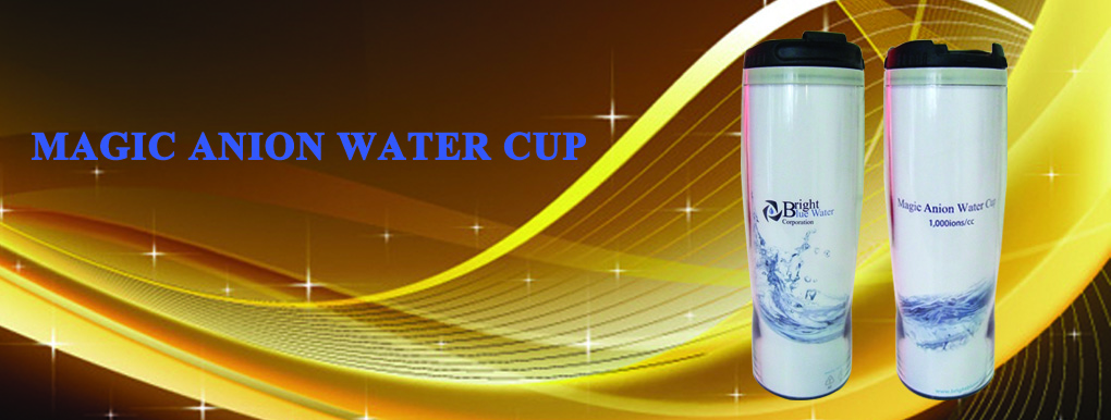 Magic Anion Water Cup